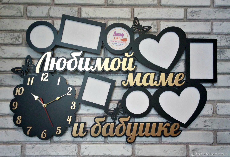 Настенные часы с фоторамками, Часы классические, Новокузнецк,  Фото №1