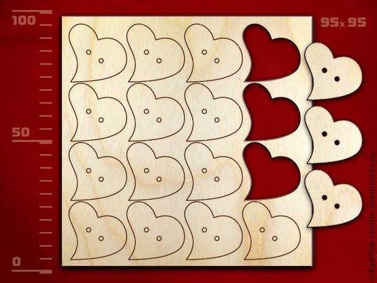 Сердце (3)