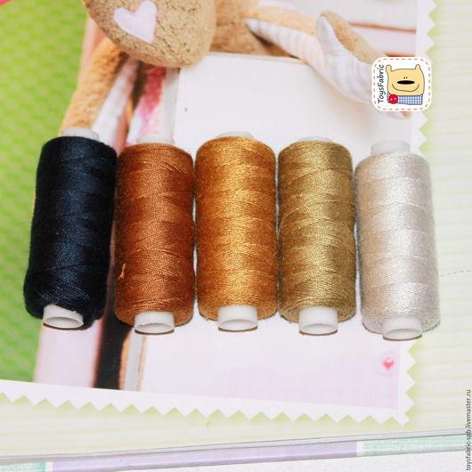 Шитье ручной работы. Ярмарка Мастеров - ручная работа. Купить Набор швейных ниток 20/3 5шт. (НН18) повышенной прочности. Handmade.