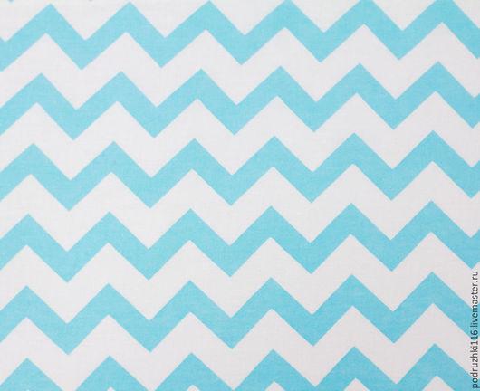 Шитье ручной работы. Ярмарка Мастеров - ручная работа. Купить Ткань Хлопок Зиг-Заг Бирюзово-голубой. Handmade. Бязь
