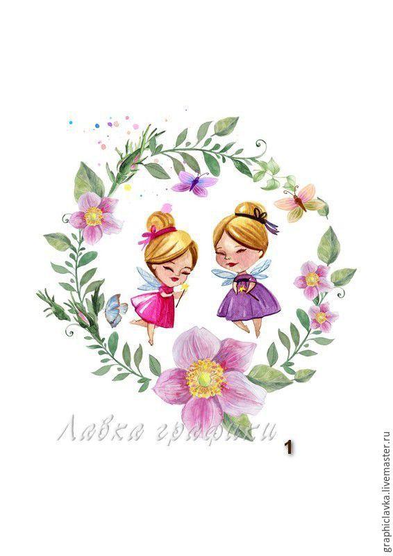 Маленькие феи в красочном платье с крылами акварели, волшебной ... | 800x566