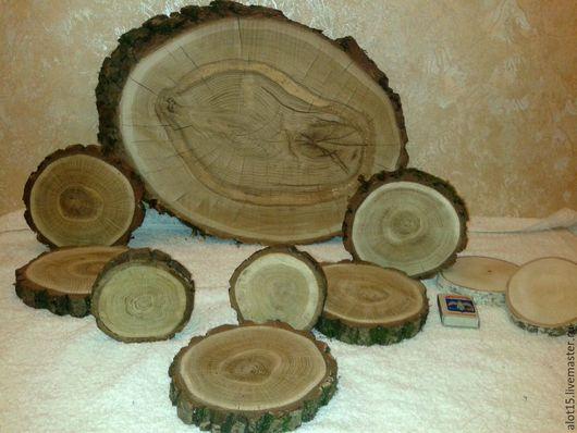 Кухня ручной работы. Ярмарка Мастеров - ручная работа. Купить Спилы дерева (дуба) для интерьера и творчества. Handmade. Коричневый