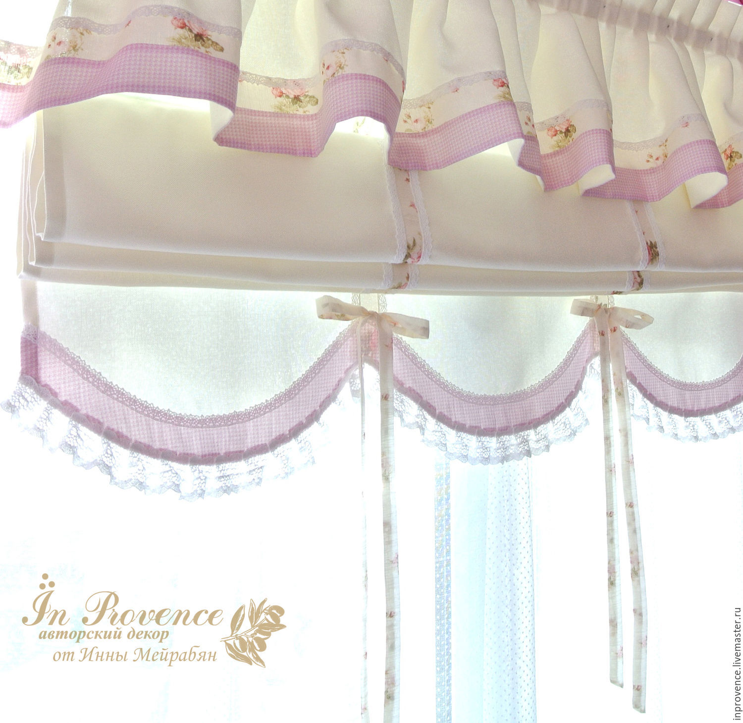 Buy Linen curtains in the kitchen of beige and olive in Provence