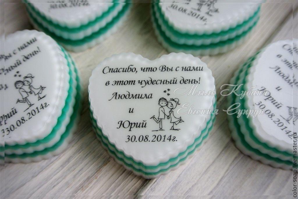 Подарки на свадьбу для гостей купить