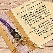 Приглашения ручной работы. Ярмарка Мастеров - ручная работа Приглашение на свадьбу «Лаванда» в стиле Прованс. Handmade.