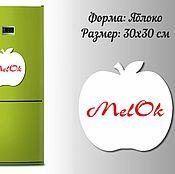 """Дизайн и реклама ручной работы. Ярмарка Мастеров - ручная работа Магнитно-маркерная доска на холодильник """"Яблоко"""". Handmade."""