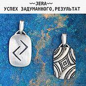 Фен-шуй и эзотерика handmade. Livemaster - original item Yera rune amulet amulet for luck, silver, handmade. Handmade.