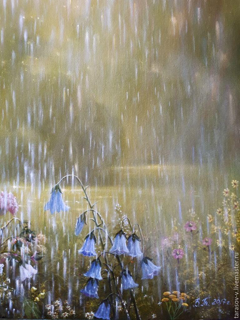 Sunny rain (Vladimir Tarasov), Pictures, Moscow,  Фото №1