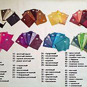 Материалы для творчества ручной работы. Ярмарка Мастеров - ручная работа Тонкая натуральная кожа (0,5-0,8 мм) - 50 оттенков. Handmade.
