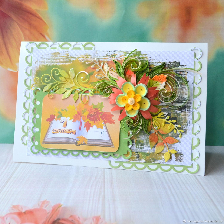 Скупим открытки