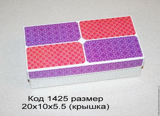 Коробочка код 1425  размер 20х10х5.5 см