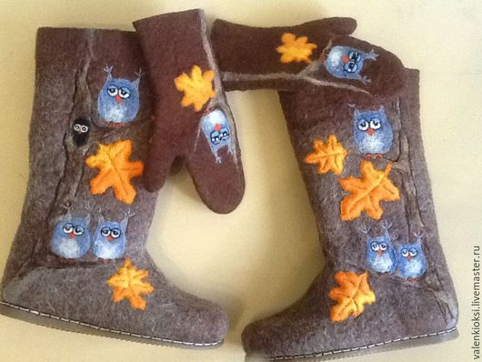 """Обувь ручной работы. Ярмарка Мастеров - ручная работа. Купить Комплек валенки и варежки""""Совы 2"""". Handmade. Коричневый, валенки для улицы"""