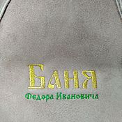 Дача и сад handmade. Livemaster - original item NEW Bath cap (embroidery). Handmade.