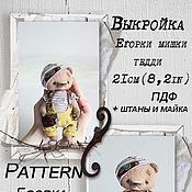Материалы для творчества ручной работы. Ярмарка Мастеров - ручная работа выкройка мишки тедди Егорки и штанишки для мишки. Handmade.