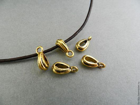 Бейлы для подвесок и кулонов, размер 13*4*5 мм, цвет АНТИЧНОЕ ЗОЛОТО, материал сплав металлов, не содержит свинца и никеля (арт. 1800)