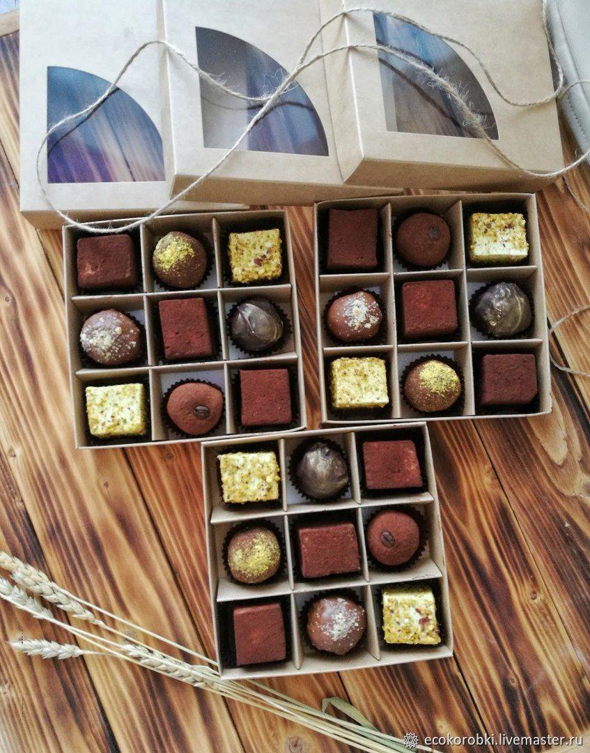 За 4 одинаковые коробки конфет заплатили 280 р.Сколько ...