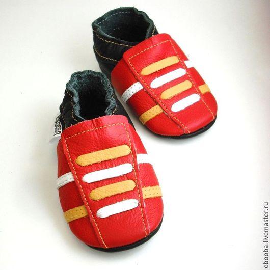 Кожаные чешки тапочки пинетки кроссовки красные белые жёлтые ebooba