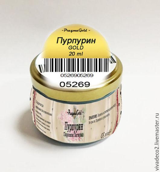 арт 05269 золото пурпурин     НЕТ В НАЛ