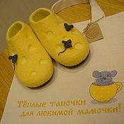 """Обувь ручной работы. Ярмарка Мастеров - ручная работа Войлочные тапочки """"Сыр-р-р-р"""". Handmade."""