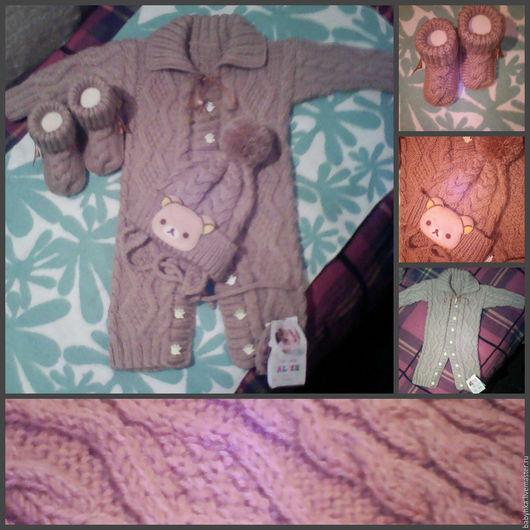 Одежда ручной работы. Ярмарка Мастеров - ручная работа. Купить теплый комплект для малыша. Handmade. Бежевый, детская пряжа