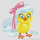 """Вышивка ручной работы. Ярмарка Мастеров - ручная работа. Купить Схема  вышивки крестом """"Цыпленок"""". Handmade. Авторские схемы вышивки"""