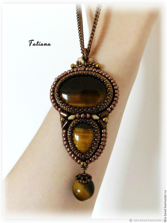 Tiger's eye pendant, Pendant, Sizran,  Фото №1