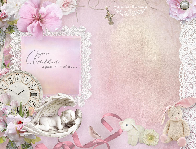 Ворде, шаблон открытки для новорожденной девочки