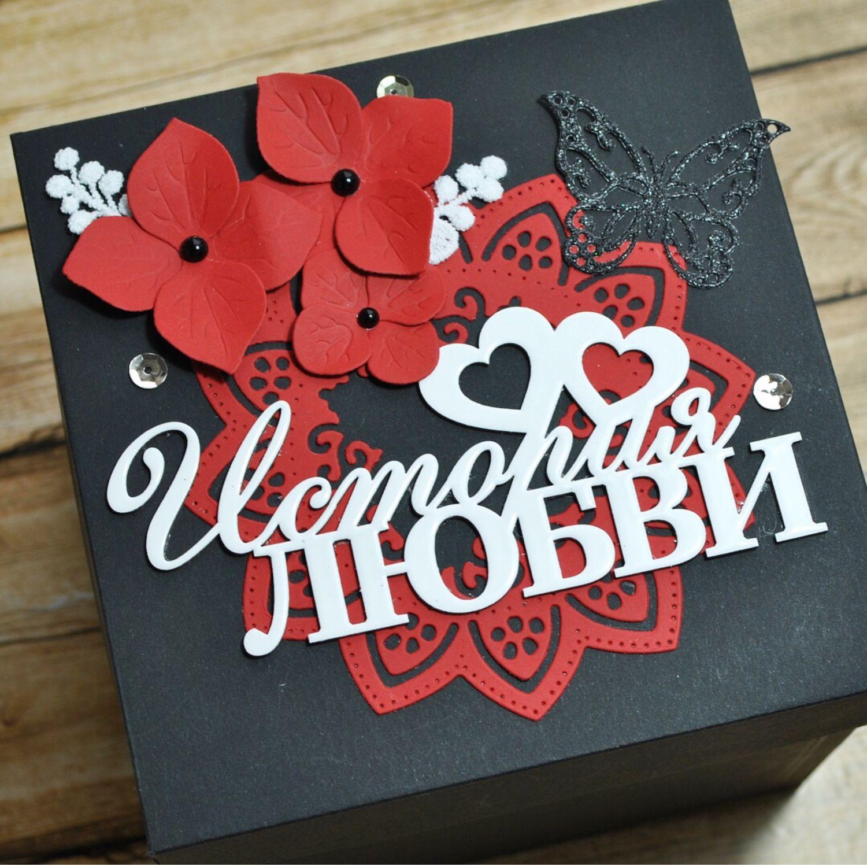 Фотокоробочка История любви, Фотоальбомы, Москва, Фото №1