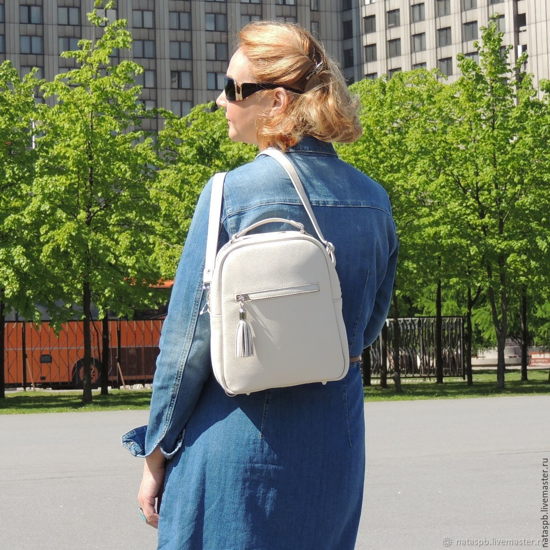 f4d5b5f7b269 Backpack leather women s beige  Veroniya . Natalia Kalinovskaya. Online  shopping ...