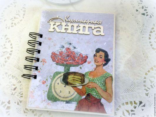 Кулинарные книги ручной работы. Ярмарка Мастеров - ручная работа. Купить Кулинарная книга на пружинке. Handmade. Голубой