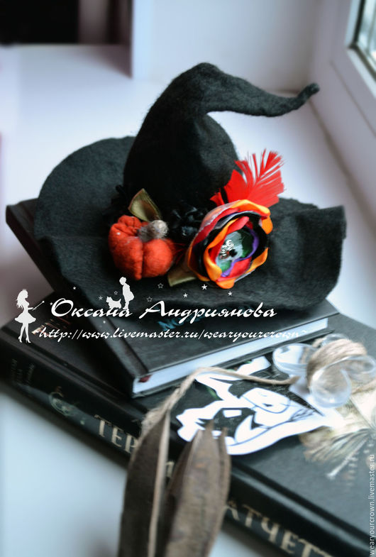 Черная шляпка Ведьмочки на Хэллоуин - ` Тыковка`. Хеллоуин, хэлловин