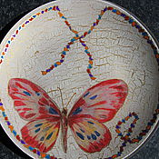 Декоративная тарелка Бабочка