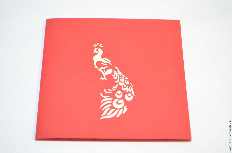 Картинки морем, магазин открыток жар птица