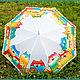 Зонт-трость с позитивными котами, Зонты, Нижний Новгород,  Фото №1