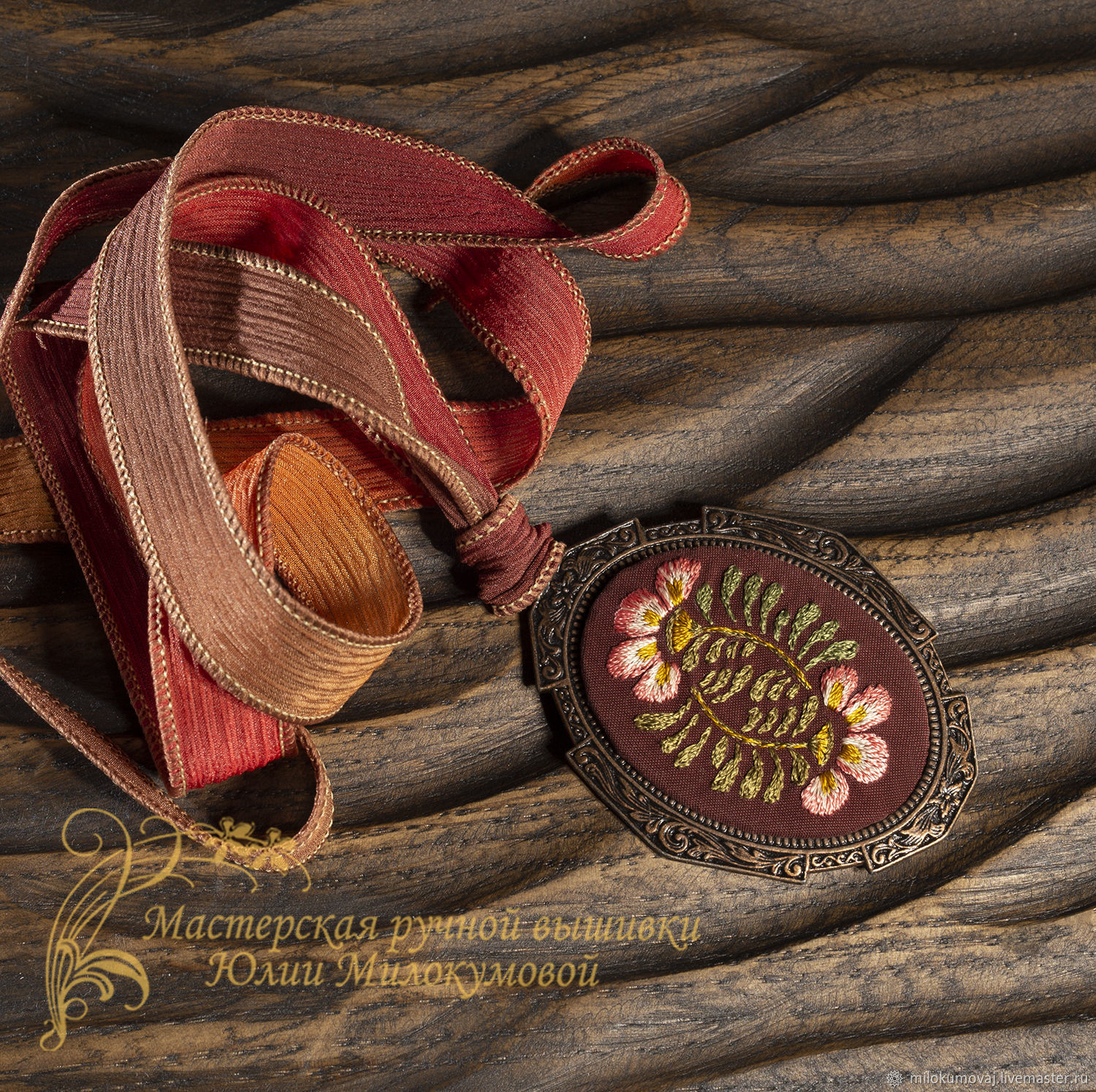 Embroidered pendant the Color of autumn, Pendants, Moscow,  Фото №1