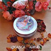 handmade. Livemaster - original item Face cream