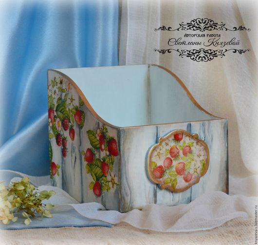 """Кухня ручной работы. Ярмарка Мастеров - ручная работа. Купить Короб для кухни  """"Аромат земляники"""". Handmade. Короб для кухни"""