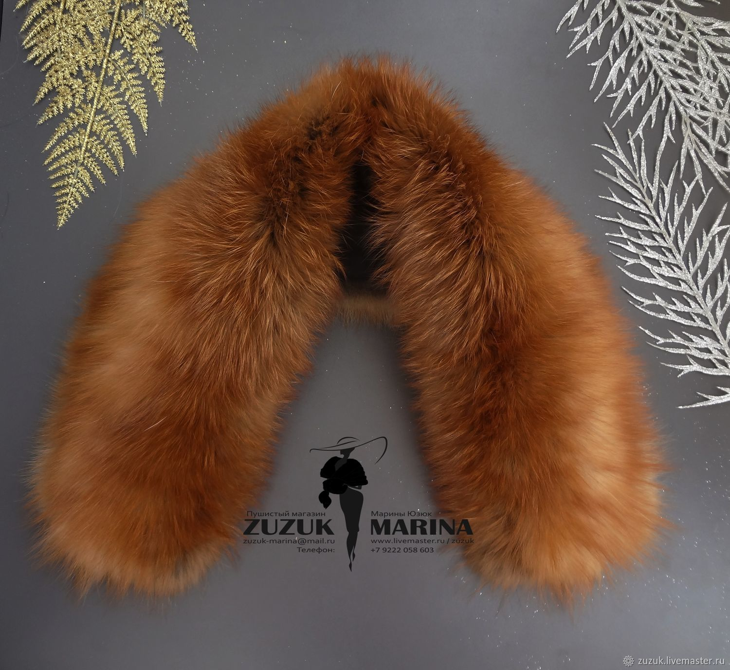Collars handmade. Livemaster - handmade. Buy Copy of The edge of the fur on the hood of a red Fox 80 sm.