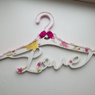 Свадебный салон ручной работы. Ярмарка Мастеров - ручная работа Аксессуары: Вешалка для платья. Handmade.