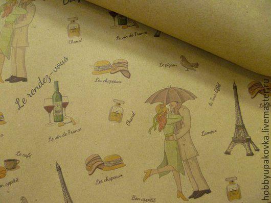 """Упаковка ручной работы. Ярмарка Мастеров - ручная работа. Купить Крафт-бумага """"В Париже"""" упаковочная 100х70 см. Handmade."""