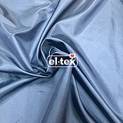Материалы для творчества handmade. Livemaster - original item Raincoat fabric with water repellent impregnation. Handmade.
