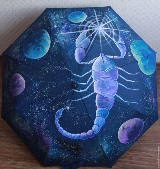 """Зонты ручной работы. Ярмарка Мастеров - ручная работа. Купить Зонт """"Зодиак"""". Handmade. Тёмно-синий, звезды, Созвездия"""
