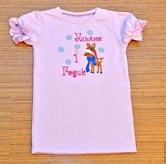 Для новорожденных, ручной работы. Ярмарка Мастеров - ручная работа. Купить Боди и футболки именные. Handmade. Вышивка, футболка, годовасие