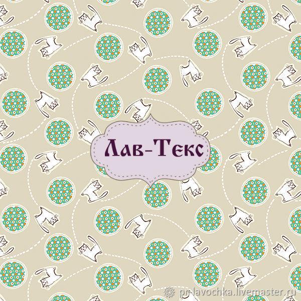 Fabric cotton Forest cats, percale, W. 150 cm, Fabric, Nizhny Novgorod,  Фото №1