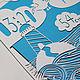 Заказать Именная метрика Море. 33Счастья (33schastya). Ярмарка Мастеров. . МетрикиФото №3