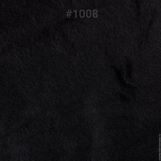№ 1008 Кардочес новозеландский (латвийский), 50 гр.