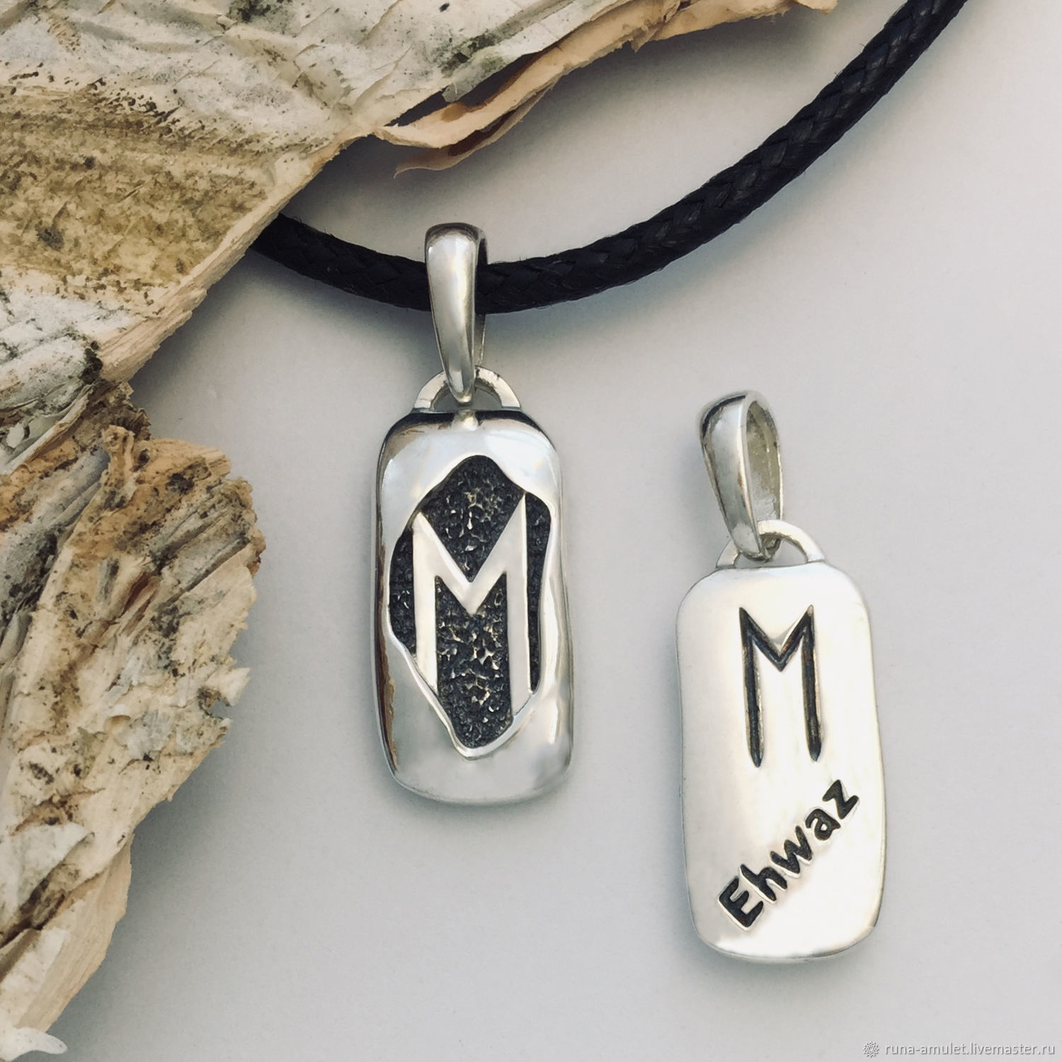 Amulet pendant with the rune of Evaz, talisman, amulet pendant in silver, Amulet, Moscow,  Фото №1