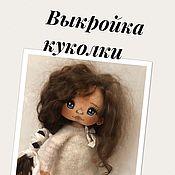 Выкройки для кукол и игрушек ручной работы. Ярмарка Мастеров - ручная работа Выкройка куколки. Handmade.