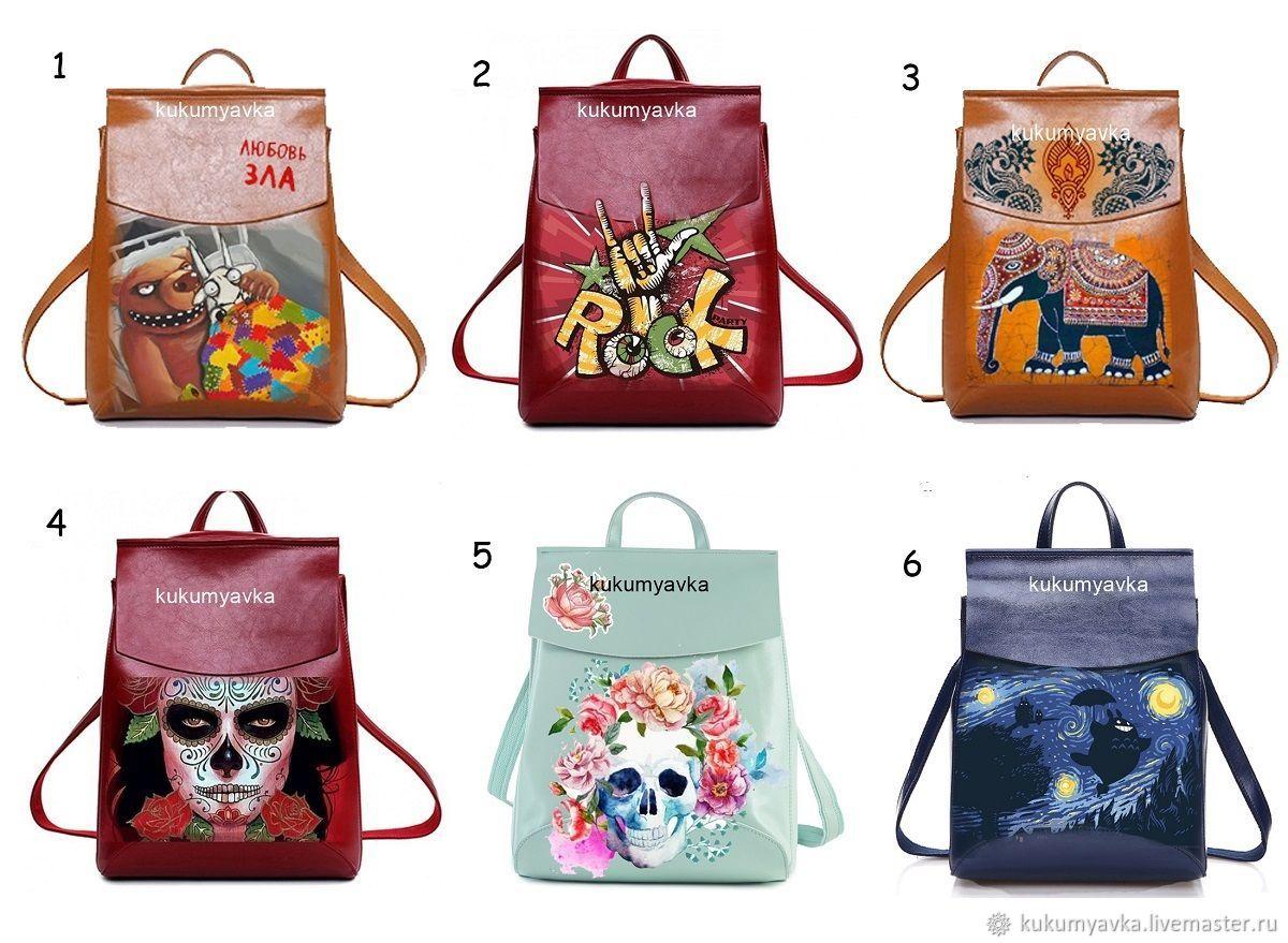 6056051f69df Ручная Сумки и аксессуары ручной работы. Кожаный рюкзак с ручной росписью  на выбор.