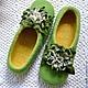 """Обувь ручной работы. тапочки из шерсти """"жасмин"""". Марина Храпова (Марина Д). Ярмарка Мастеров. Тапочки из войлока, валяные тапочки"""